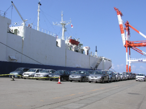 Ship Vehicle Overseas